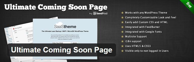 ساخت صفحه به زودی برمی گردیم برای وردپرس